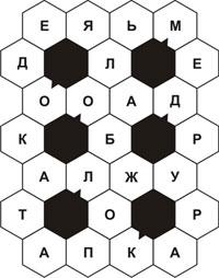 Сотовый сканворд с картинками для детей.: http://www.scancross.ru/index/detsotoviykartinki.html